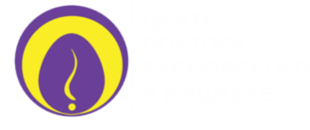 Бубновский бишкек
